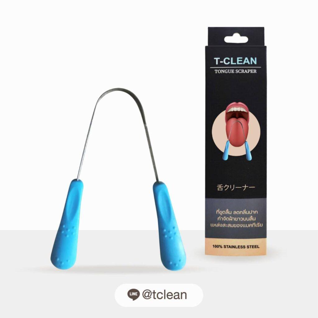 ที่ขูดลิ้น มีด้ามจับ T-clean